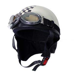 ハーフタイプ ビンテージヘルメット パールホワイト/チェッカー モトボワットBB パールホワイト/チェッカー 1個 parts-department