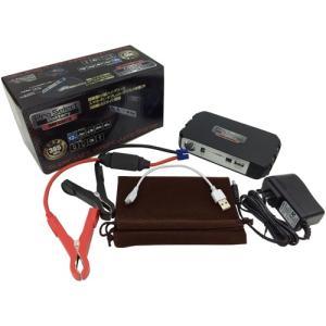 超軽量!小型ハイパワー!!スマホ・PC・タブレット・デジカメ充電OK。3段階LEDライト搭載。12V...