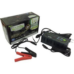 リチウムイオンバッテリー専用の充電器!保護機能もついた安心設計!!バッテリーに合わせて充電モード切替...