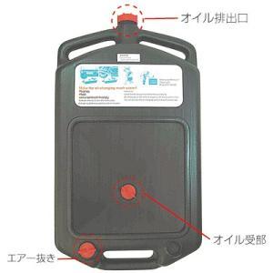オイルドレンパン(持ち運びOKタイプ) ProTOOLs(プロツールス) 8L 1個