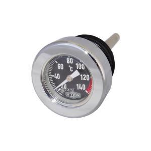 オイルゲージ 油温計 ツインカムソフテイル2000-2016 黒 pdbshs 40-0556 40-0810|parts-depot