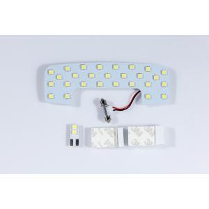 LEDルームランプキット フロント|parts-farm2