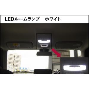 LEDルームランプキット フロント|parts-farm2|04