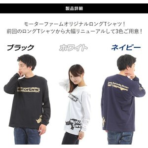 FARM Tread Pattern ロングTシャツ 3種類から選べる!|parts-farm2|02