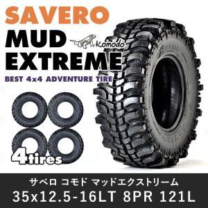 【4本セット】GTラジアル SAVERO コモド マッドエクストリーム 35x12.5-16LT 8PR 121L【送料別:本州+6,480円〜】(外径840×タイヤ幅300)|parts-farm2