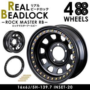 ロックマスターRB ビードロックホイール 4本セット 16x6J/5H-139.7 INSET-20|parts-farm2