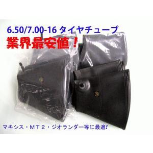 タイヤチューブ 6.50/7.00-16 [4枚セット] ジムニー|parts-farm2