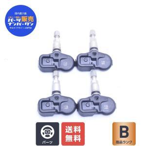 中古 レクサス純正 空気圧センサー TPMS PMV-C010 1台分 4点セット【F5413】