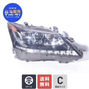 中古 レクサス 純正 LED ヘッドライト 右 1個【K21876】