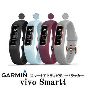 (一部即納) (ポイント5倍) GARMIN...の関連商品10