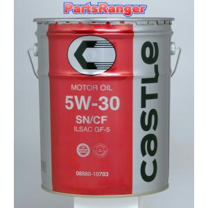 キャッスル エンジンオイル SN/CF 5W−30 20L 送料込|parts-ranger