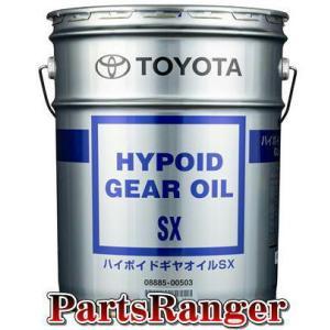 トヨタ純正 ハイポイドギヤオイルSX 20L缶です。   −商品特長−  独立懸架式から車軸式デフま...