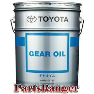 トヨタ純正 ギヤオイル 20L缶です。   −商品特長− トランスミッション.トランスアクスル.ステ...