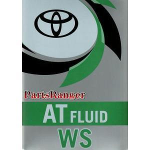 トヨタ純正 オ−トフル−ドWS