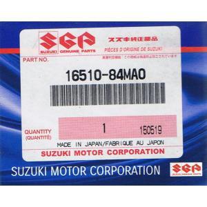 スズキ純正 新型オイルフィルター 16510−84MA0|parts-ranger