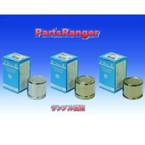 キャリパーピストンセット ノア.ヴォクシー(AZR60−65)|parts-ranger