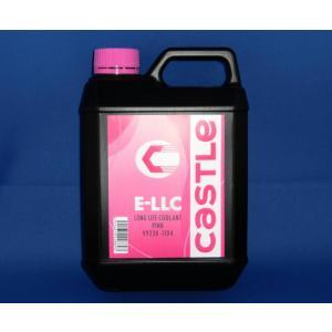 トヨタキャッスル E−LLC アカピンク 2Lボトル V9230−1104|parts-ranger