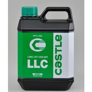 トヨタキャッスル LLC(従来品)緑 2Lボトル V9230−0108|parts-ranger