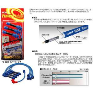 NGK POWER Cable プリメーラ etc ( 10N )