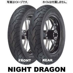 PIRELLI NIGHT DRAGON FRONT 100/90-19 M/C 57H TL