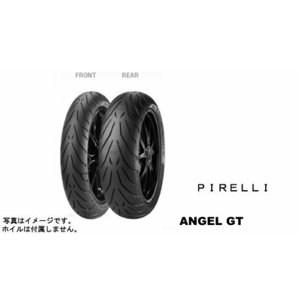 PIRELLI ANGEL GT REAR 190/55 ZR 17 M/C (75W) TL (D)