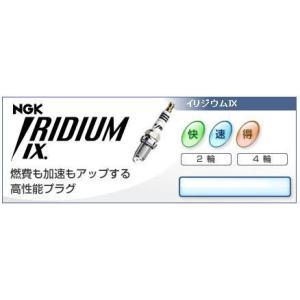 NGK IRIDIUM( イリジウム )ix DR9EIX 2pc set