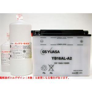 GSYUASA YB16AL-A2