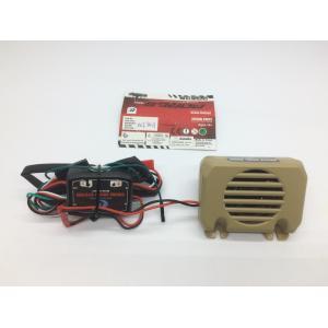 HG純正 WE8021 P801/802HEMTT用 エンジンサウンドシステムAssy (TAN)|parts758