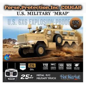 HG P602(FO)フルオペレーションKit 1/12 RC MRAP COUGAR(TAN) 組立済 2.4Ghz 本格ホビーラジコン 6x6軍用車 クーガー デルタフォース DEVGRU|parts758