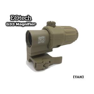EOtech G33マグニファイア レプリカ 3倍ブースター リアルTANカラー サバゲー M4 AK スカー |parts758
