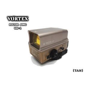 VORTEX RAZOR AMG UH1 ドットサイト TAN 1倍 サバゲー M4 AK スカー ダットサイト ホロサイト|parts758