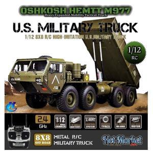 HG P803A  (FO)フルオペレーション 1/12 HEMTT ヘムト(GREEN) 組立済 2.4Ghz 本格ホビーラジコン 8x8軍用車 OSHKOSH トラック DEVGRU|parts758