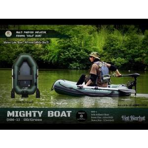 ゴムボート インフレーター Mighty Boat HM-1(OD/Green) マイティボート フィッシングボート バスボート レジャーボート |parts758