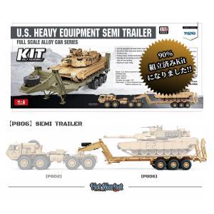 HG P806 U.S.セミトレーラーKit (TAN) P802用 90%組立済みKit|parts758