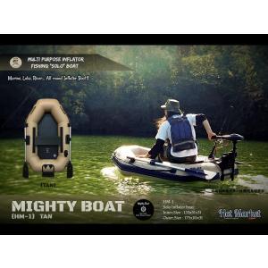 ゴムボート インフレーター Mighty Boat  HM-1(TAN) マイティーボート フィッシングボート バスボート レジャーボート|parts758