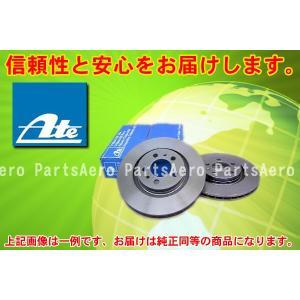 フロントブレーキローター■BMW E36 3シリーズ CA18用|partsaero