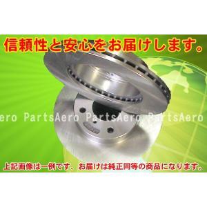 サンバー TW1/2 TT1/2 TV1/2 フロントブレーキローター左右セット 新品|partsaero