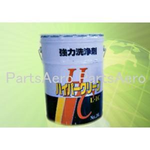 ハイパークリーン 20L 超強力洗浄剤{硬質表面洗浄剤|partsaero