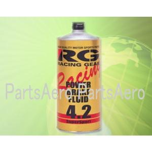 RG(レーシングギア) パワーブレーキフルード DOT4.2 1000ml|partsaero