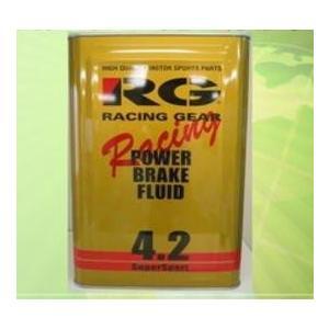 RG(レーシングギア) ブレーキフルード DOT4.2 18L|partsaero