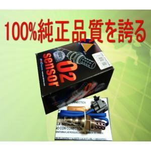 PACデバイス O2センサー エスクード 型式 TA02W 用 250-24049A|partsaero