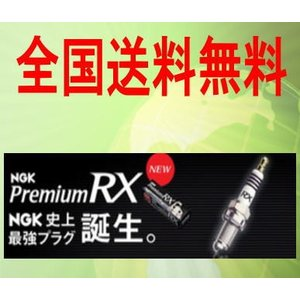 送料無料 Kei NGKプレミアムRXプラグ DCPR7ERX-P 3本|partsaero