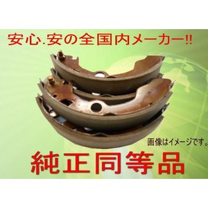 FBK製  リアブレーキシュー 4枚セット Kei HN11S/HN21S 用 T9959 partsaero