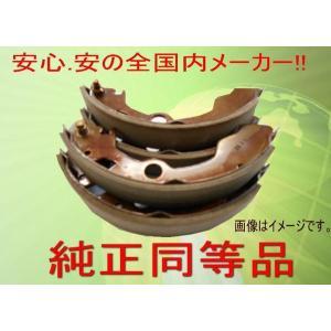 FBK製  リアブレーキシュー 4枚セット Kei HN12S 用 T9959 partsaero