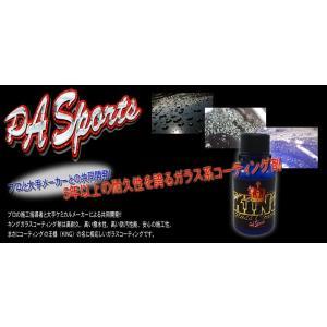 送料無料 キングガラスコーティング剤セット|partsaero|02