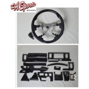 ハイエース 200系 4型/5型 標準 DX インテリアパネル ステアリング× シフトノブ バーズアイ 3点セット|partsaero