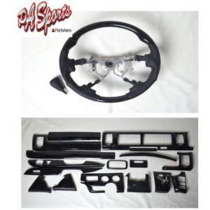 200系ハイエース 4型/5型 S-GLワイド用インテリアパネルステアリングシフトノブ バーズアイウッド3点セット|partsaero