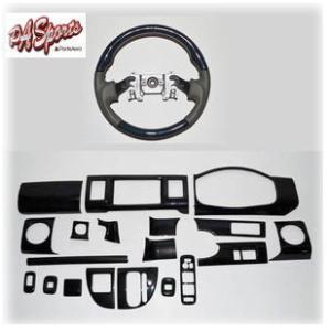 エブリイ ワゴン DA64 インテリアパネル &スポーツガングリップステアリング 2点 セット シルクウッド|partsaero