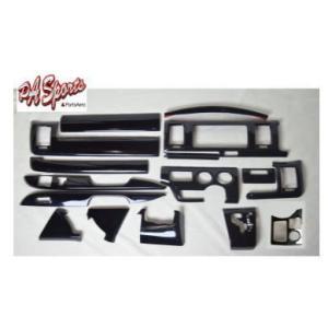 ハイエース 200系 4型/5型 標準 DX インテリアパネル3D 黒木目|partsaero