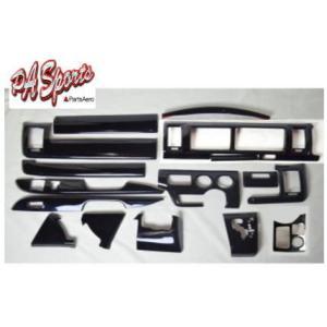 ハイエース 200系 4型/5型 ワイド DX インテリアパネル シルクウッド|partsaero